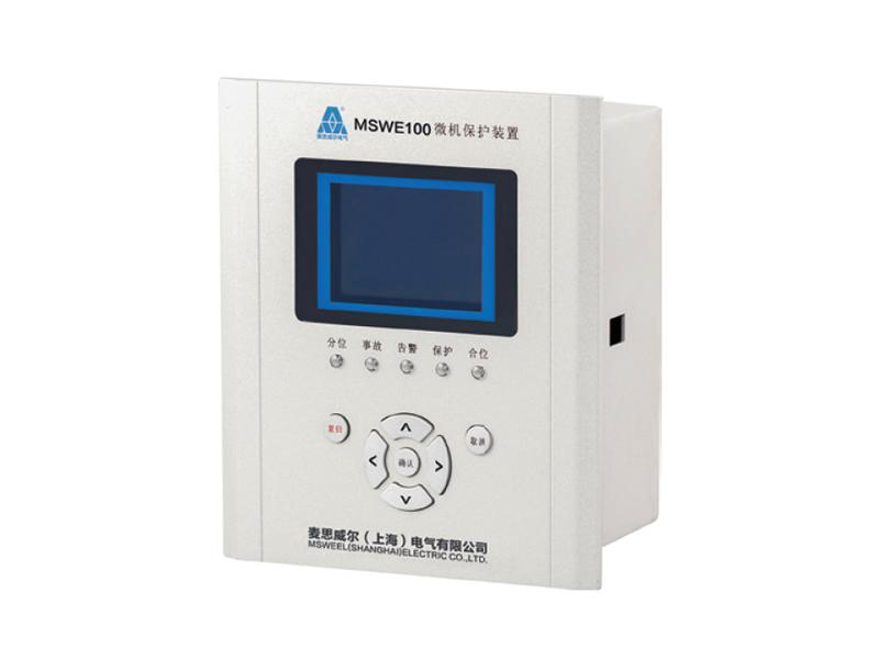 MSWE 100微机保护装置